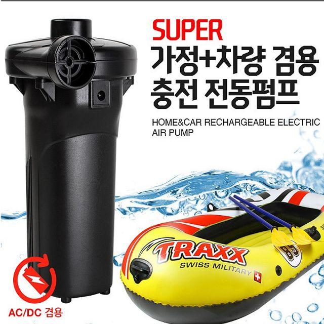 HKC93381 가정차량겸용 충전전동펌프 충전식 펌프 풀장 물놀이