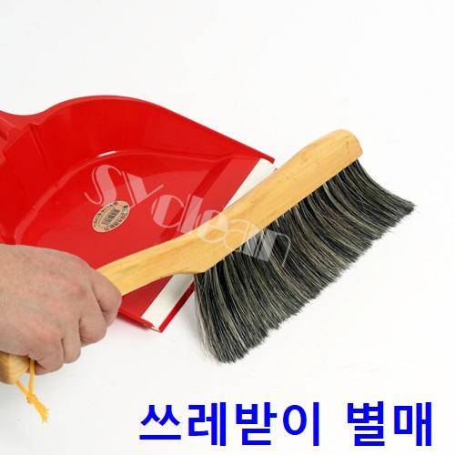 에스와이크린 원목 돈모방비 (돈모방비 소) 청소용품, 1개