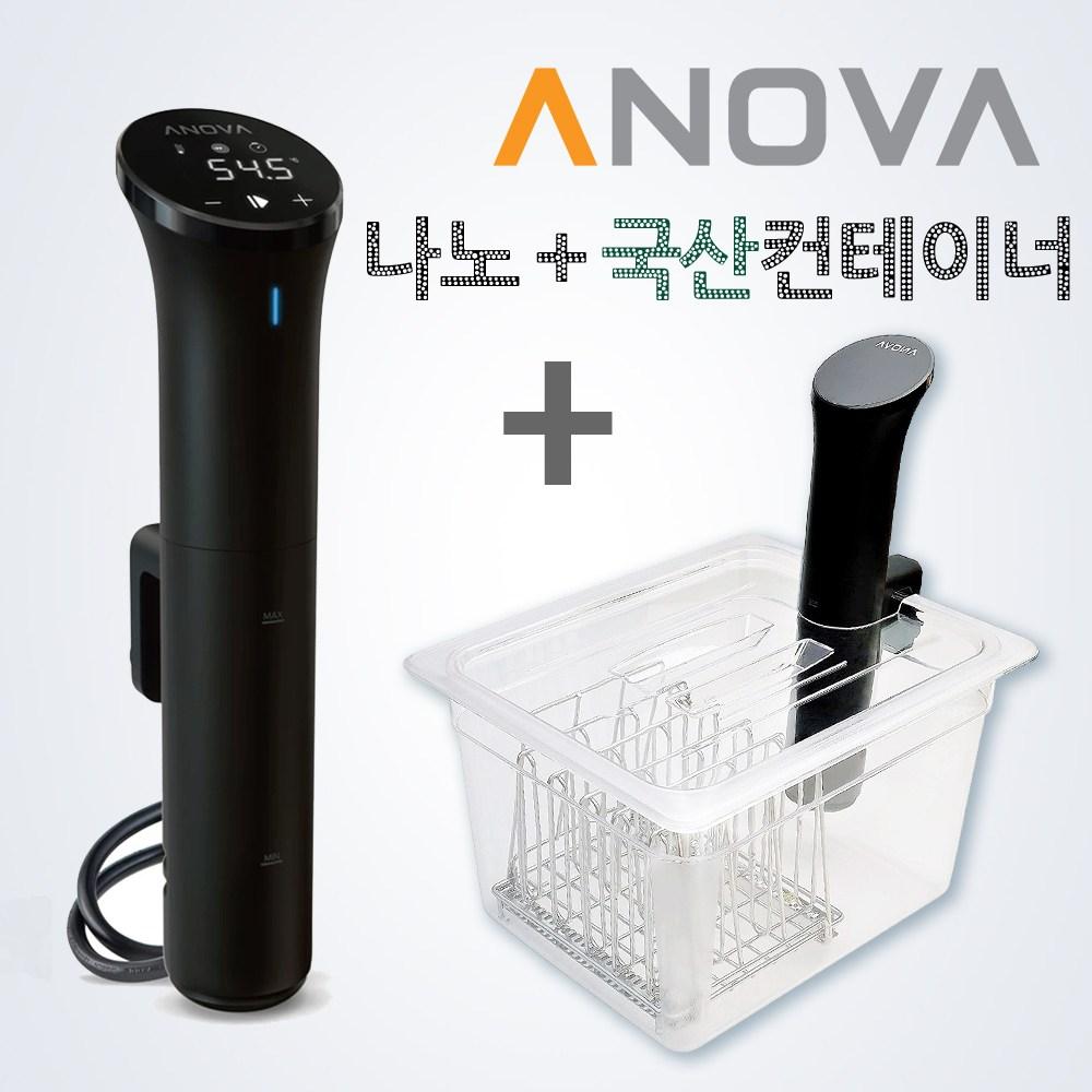 아노바 수비드 머신 나노220V 국산컨테이너 수조통 AS가능 쿠커 기계, 나노220V(머신단독)