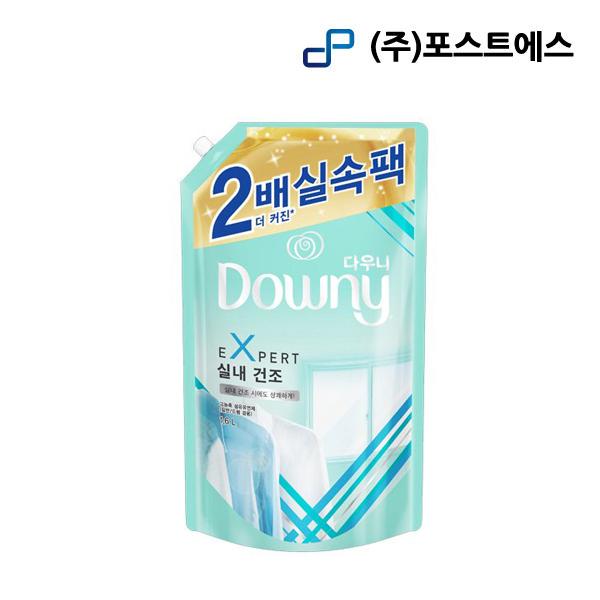 다우니 엑스퍼트 실내건조 섬유유연제 리필, 1.6L, 3개