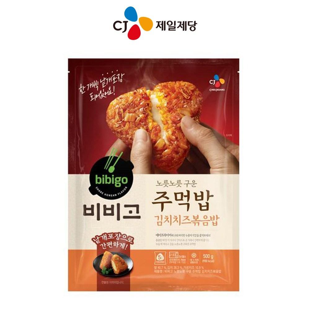원쿠킹 CJ 비비고 노릇노릇 구워낸 주먹밥 김치치즈볶음밥 500g, 1팩