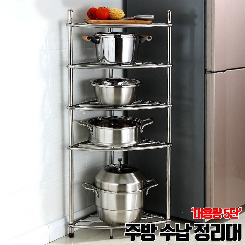 예홈 그릇 냄비 팬 정리대 후라이팬 도마 접시 꽂이
