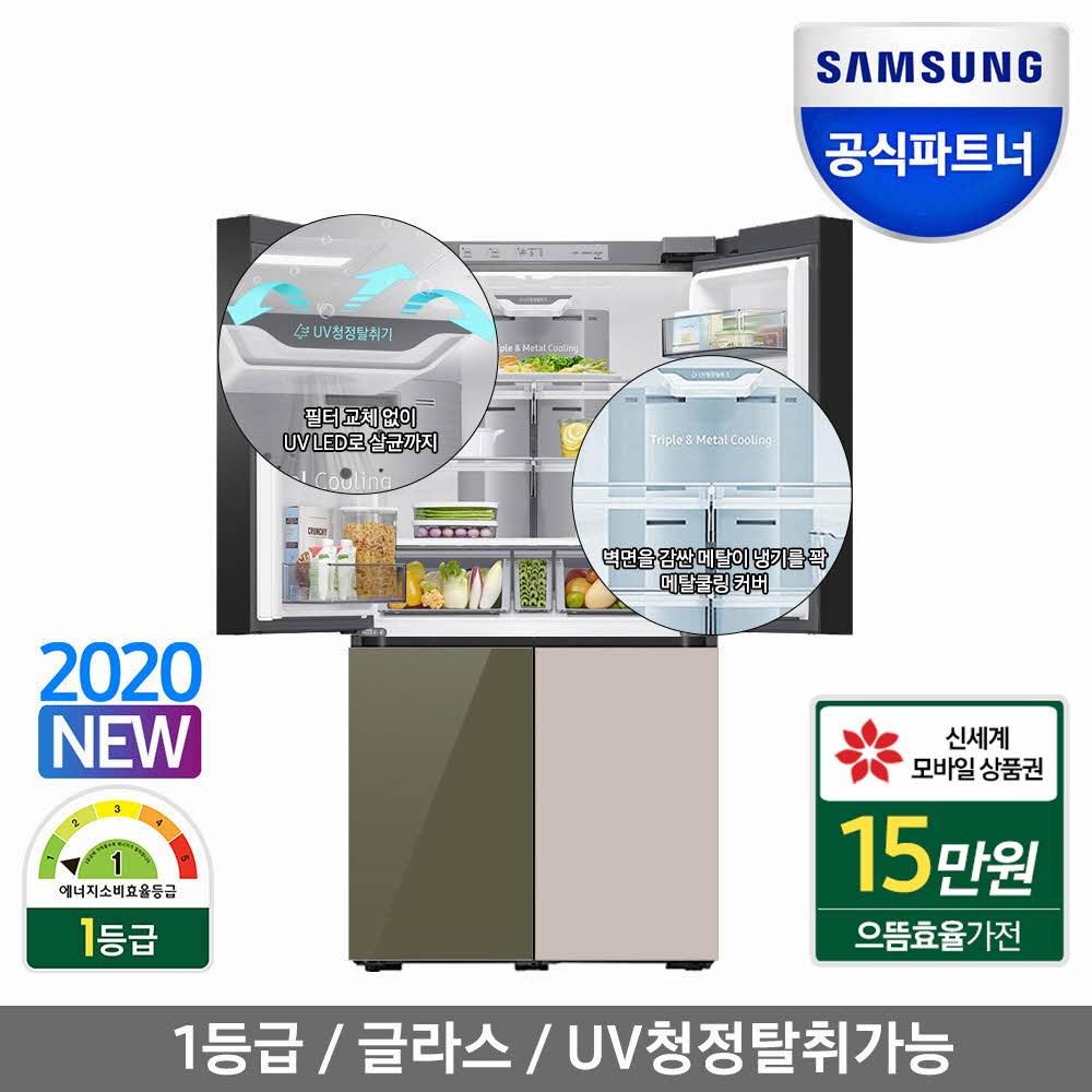 삼성전자 인증점 삼성 비스포크 냉장고 1등급 RF85T9141AP 오더메이드 글라스 (상품권15만원), RF85T9141AP 글라스