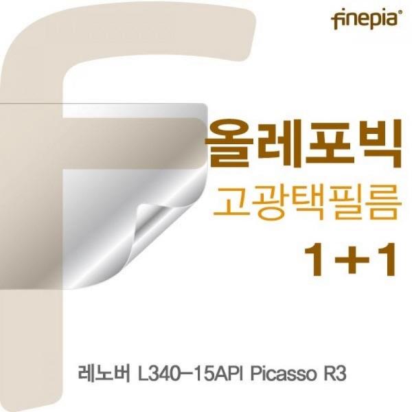 [2N] 레노버 L340-15API Picasso R3 HD올레포빅필름_DS00211819, 1