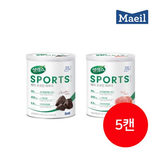 [매일유업] [매일] 셀렉스 스포츠 웨이프로틴 627G 5통 / 초콜릿맛 복숭아맛 중 택, 627g 1통:웨이프로틴 초콜릿 627G 1통, 상세 설명 참조