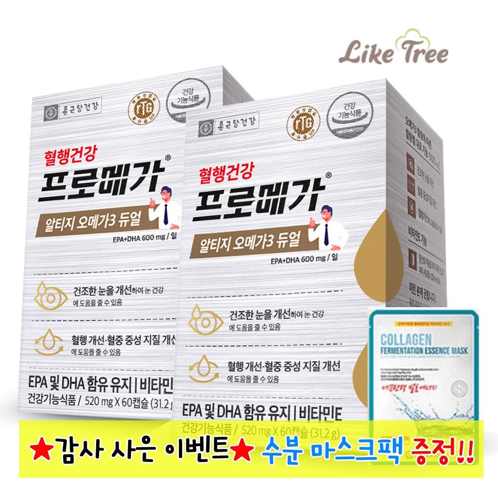 종근당건강 알티지 오메가3 장용성 캡슐 혈행개선 눈 건강에 도움 기억력 개선 EPA 및 DHA 함유, 2개, 31.2g