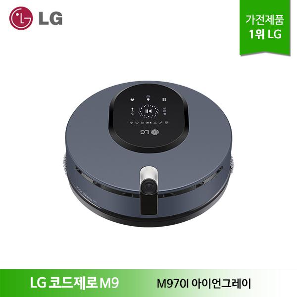 LG 코드제로 M9 물걸레전용 로봇청소기 M970I 아이언그레이