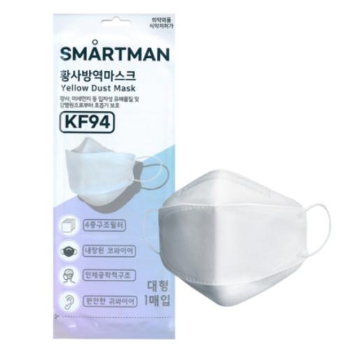KF94 마스크 대형 4중필터 개별포장 50매 국내생산 1매당 558원, 화이트
