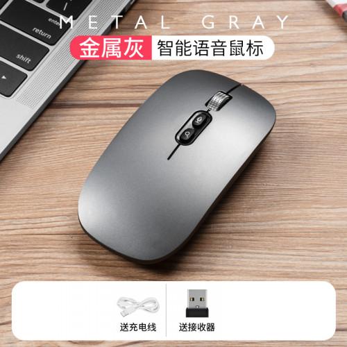 AI 인공 지능형 음성 마우스 무선 충전 음성 제어 애플 맥북 화웨이 노트북 마우스 입력 검색 번역 입력 데스크탑, 본문참고, 선택 = 메탈릭 그레이 [AI 보이스 인텔리전스] 공식 표준