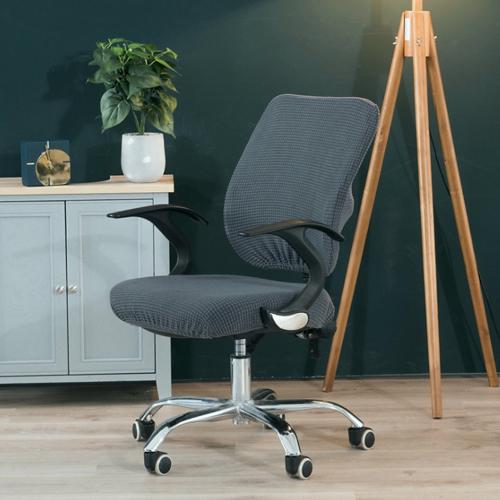 동이샵 사무용 좌석등받이 의자커버, G08_좌석커버