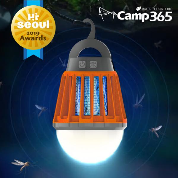 캠프365 2in1 해충킬러 랜턴, 오렌지