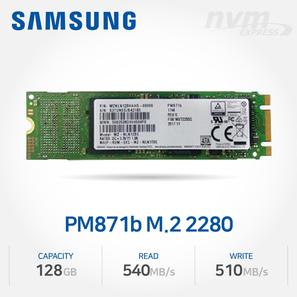 삼성 SATA SSD 128GB (PM871b) 벌크 미사용제품, PM871b