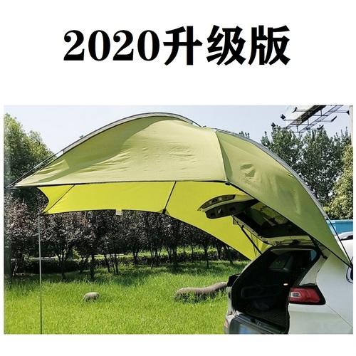 해외 라부타 야외 오토캠핑장 사이드카-22700, 단일옵션, 옵션04