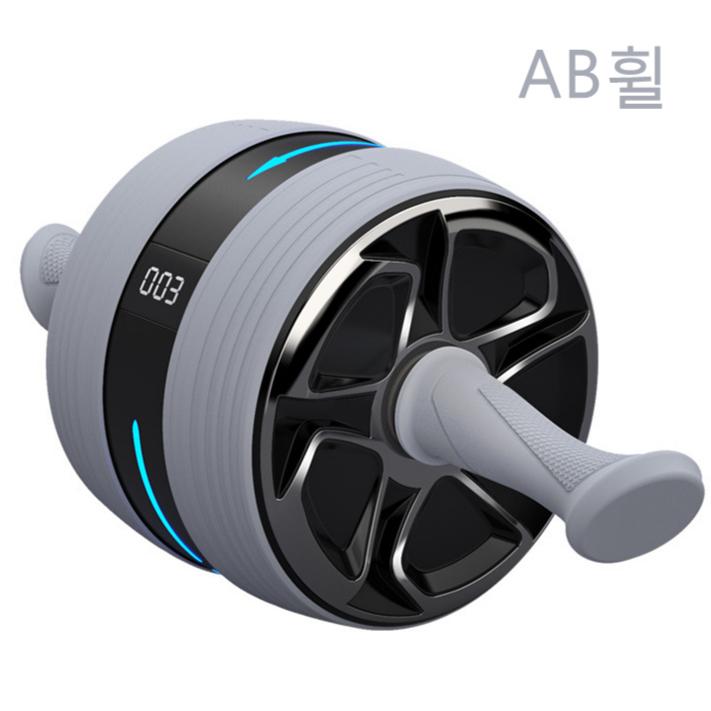 BANGJUE 근력 강화 시키고 허리 뱃살빼는 스마트 AB휠/슬라이더 파워휠 복근 근력운동기구 JFL-002, 원컬러