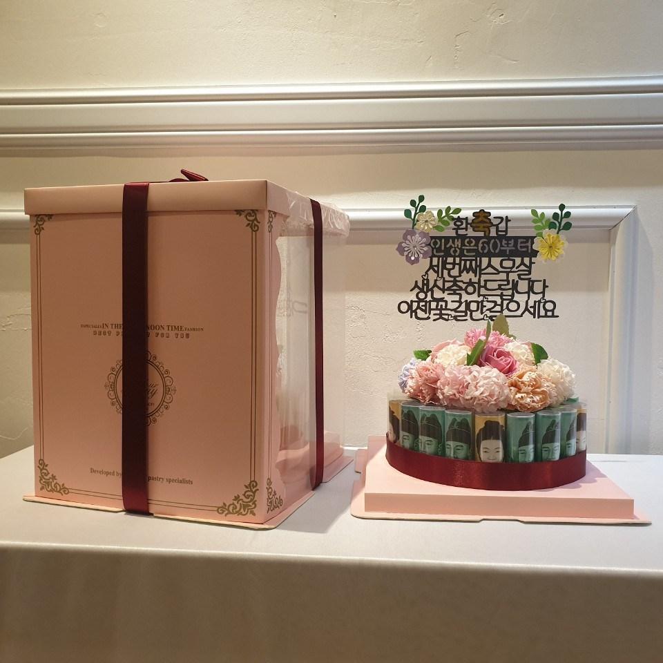 [나우라이언] 돈케이크 완성형 (토퍼+케익상자+LED램프무료) 1단 2단 3단 케익 생신 환갑 회갑 칠순 고희 팔순 구순 선물 아내생일 결혼기념일, 1단 케이크
