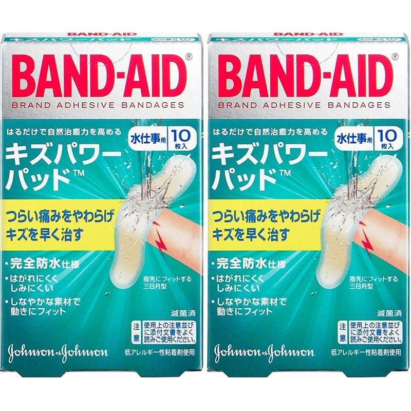 [사기] BAND-AID (반창고) 키즈빠와팟도 급수 시설에 10 매 × 2 개 반창고, 1 (POP 343563701)