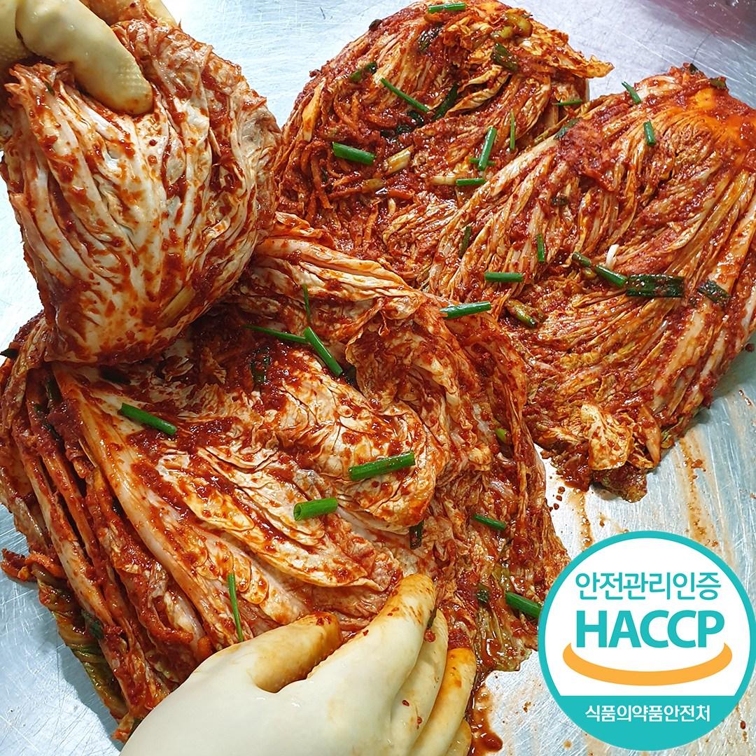 전라도 100%국산 재료 포기배추김치 해남 남도본가 HACCP인증, 2kg