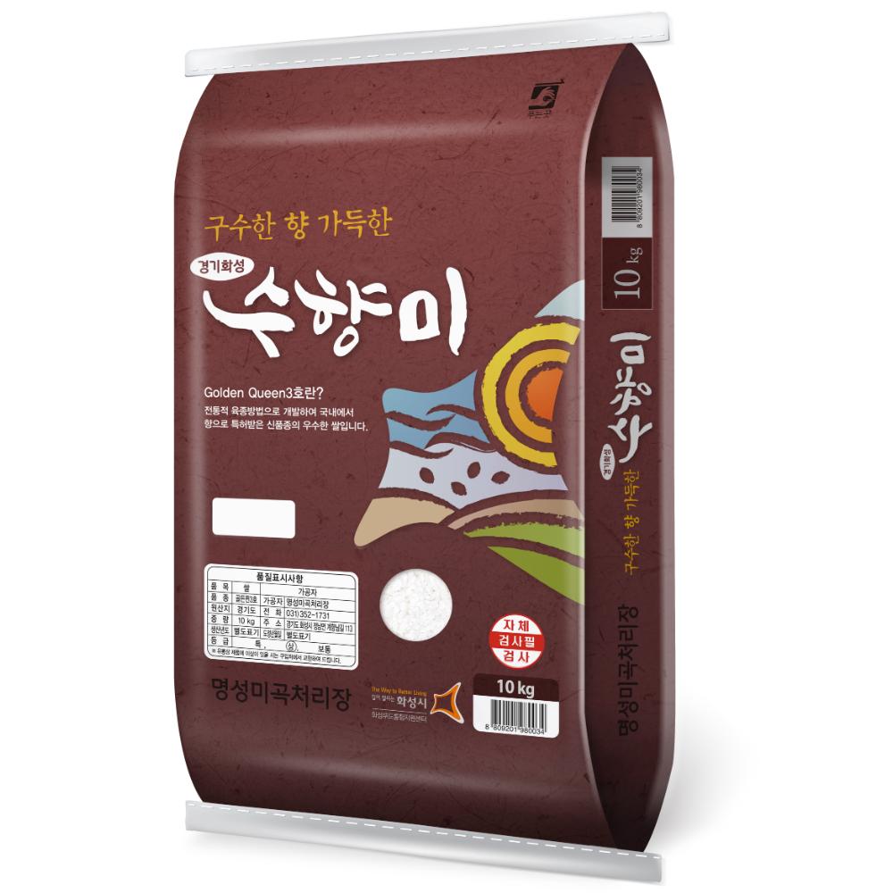 명성미곡 [2020햅쌀] 수향미(골든퀸3호) 당일도정, 1개, 수향미10kg