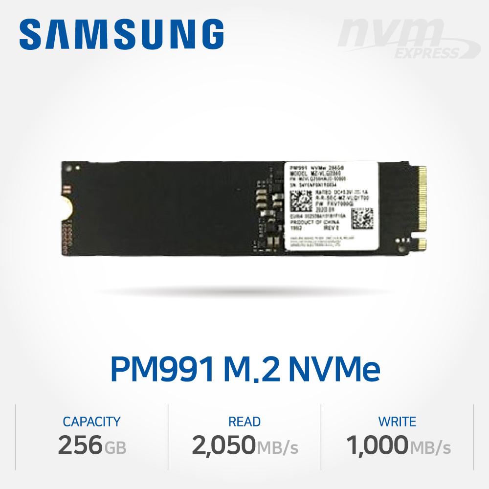 삼성 NVMe SSD 256GB PM991 벌크 미사용제품