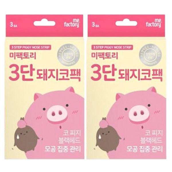 미팩토리 3단 돼지코팩 2개세트 (3ea+3ea), 단일상품, 단일상품