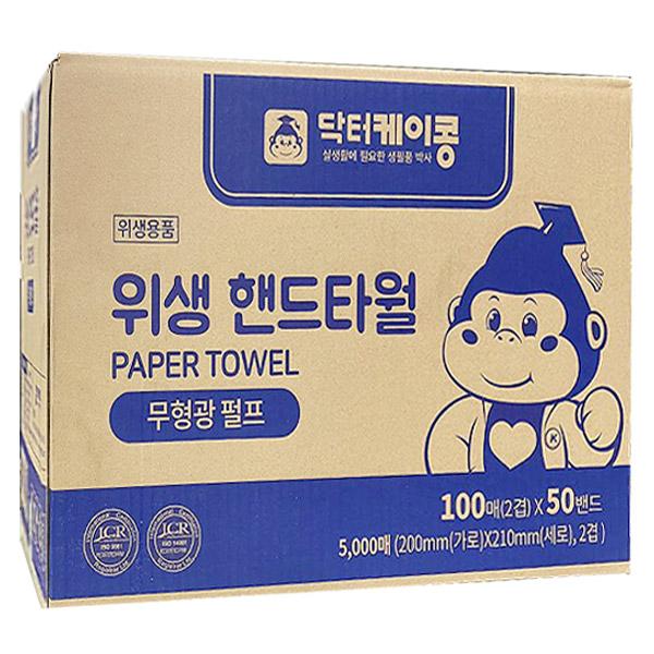 닥터케이콩 프리미엄 고급 위생 핸드타월 5000매, 1개