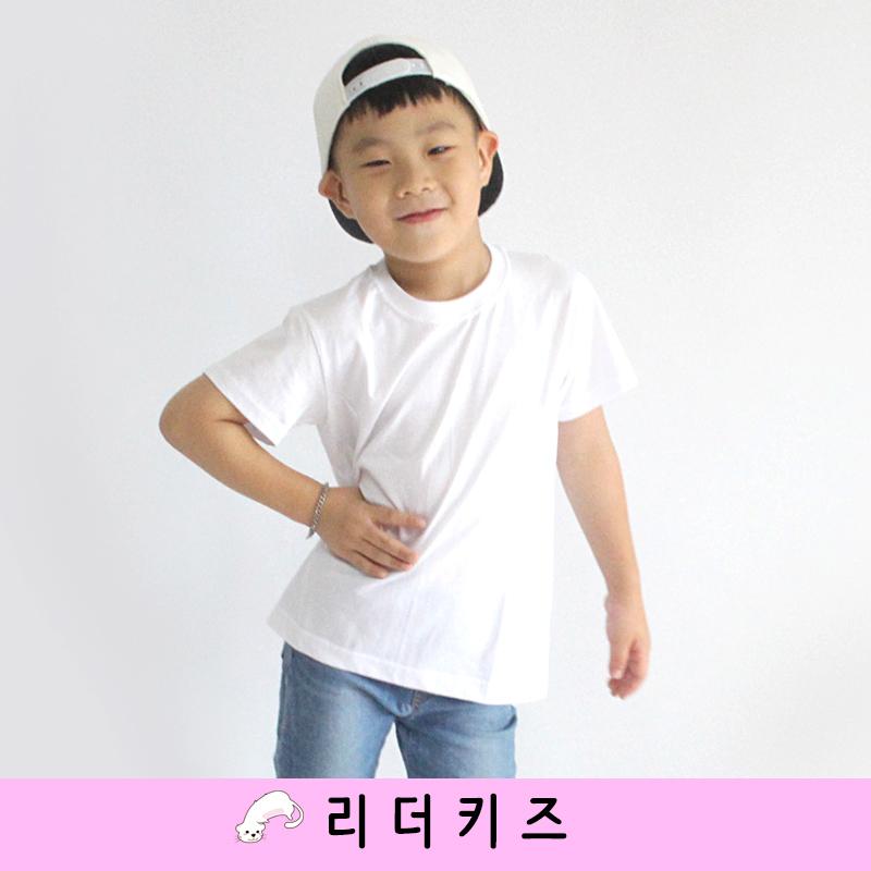 아동용 반팔 티셔츠 추천 최저가 실시간 BEST