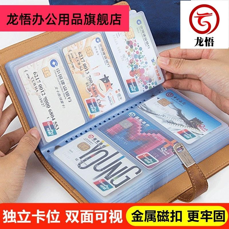 명함지갑 수납수첩 대용량 카드지갑 명함 수납공책 명함첩 노트비지니스 카본