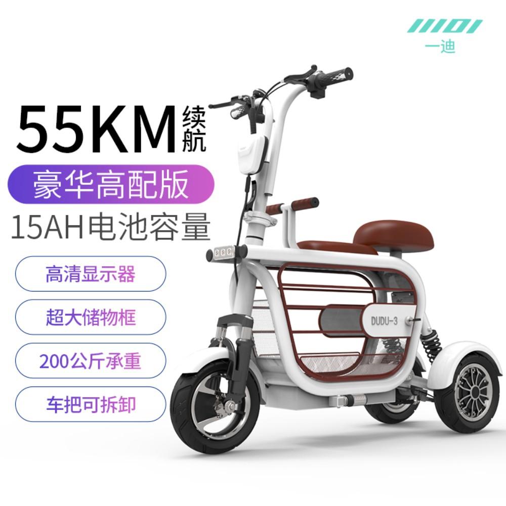 YIDI 반려견동반 핑크 미니 전동스쿠터 전기스쿠터, 개, 핑크 / 하이 엔드 버전 / 약 50 ~ 55km