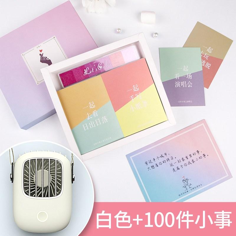 휴대용 선풍기 목걸이형 미니 선풍기 휴대용 USB 미니 선풍기 크레모아v600, 흰색 +100 작은 것들
