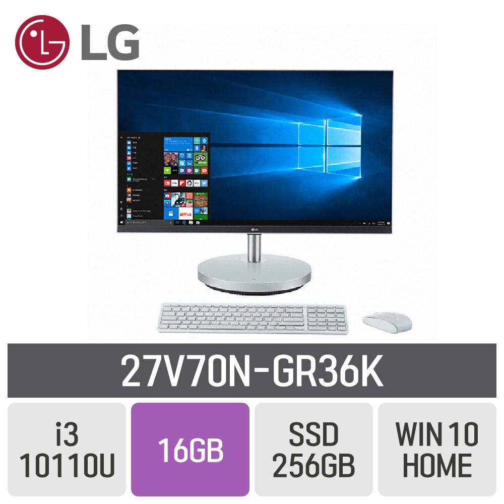 LG 일체형PC 27인치 27V70N-GR36, RAM 16GB + SSD 256GB + WIN10HOME, 27V70N-GR36K