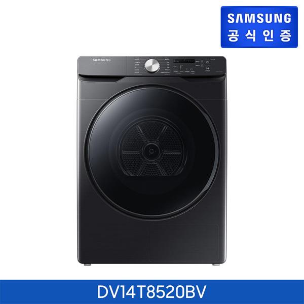 삼성전자 삼성 그랑데건조기 DV14T8520BV (14Kg/블랙캐비어), 단일상품