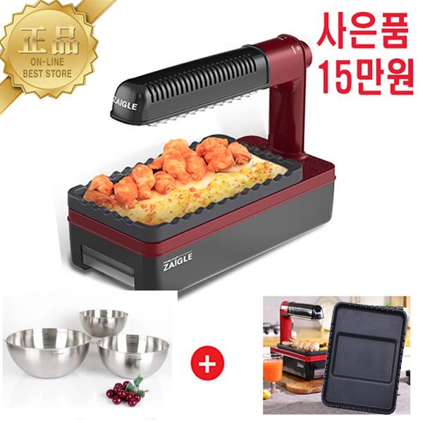 자이글 최신형 자이글파티 전기그릴_블랙, 사은품15만원