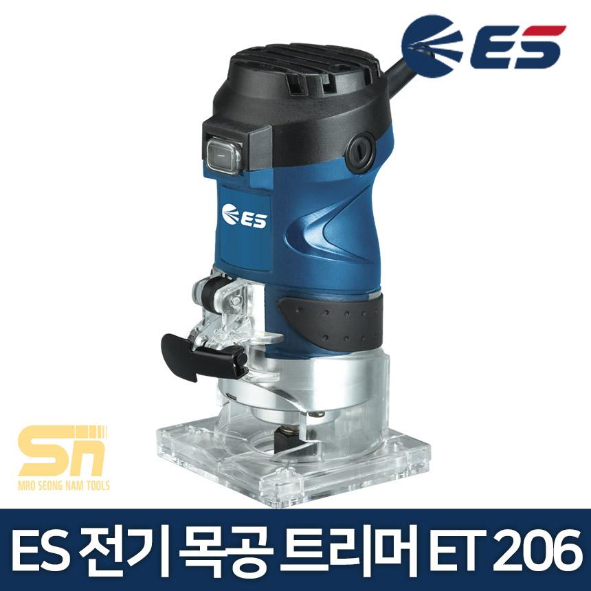 ES산업 ET206 6mm 콜렛 전기 목공 트리머 (POP 5562313175)