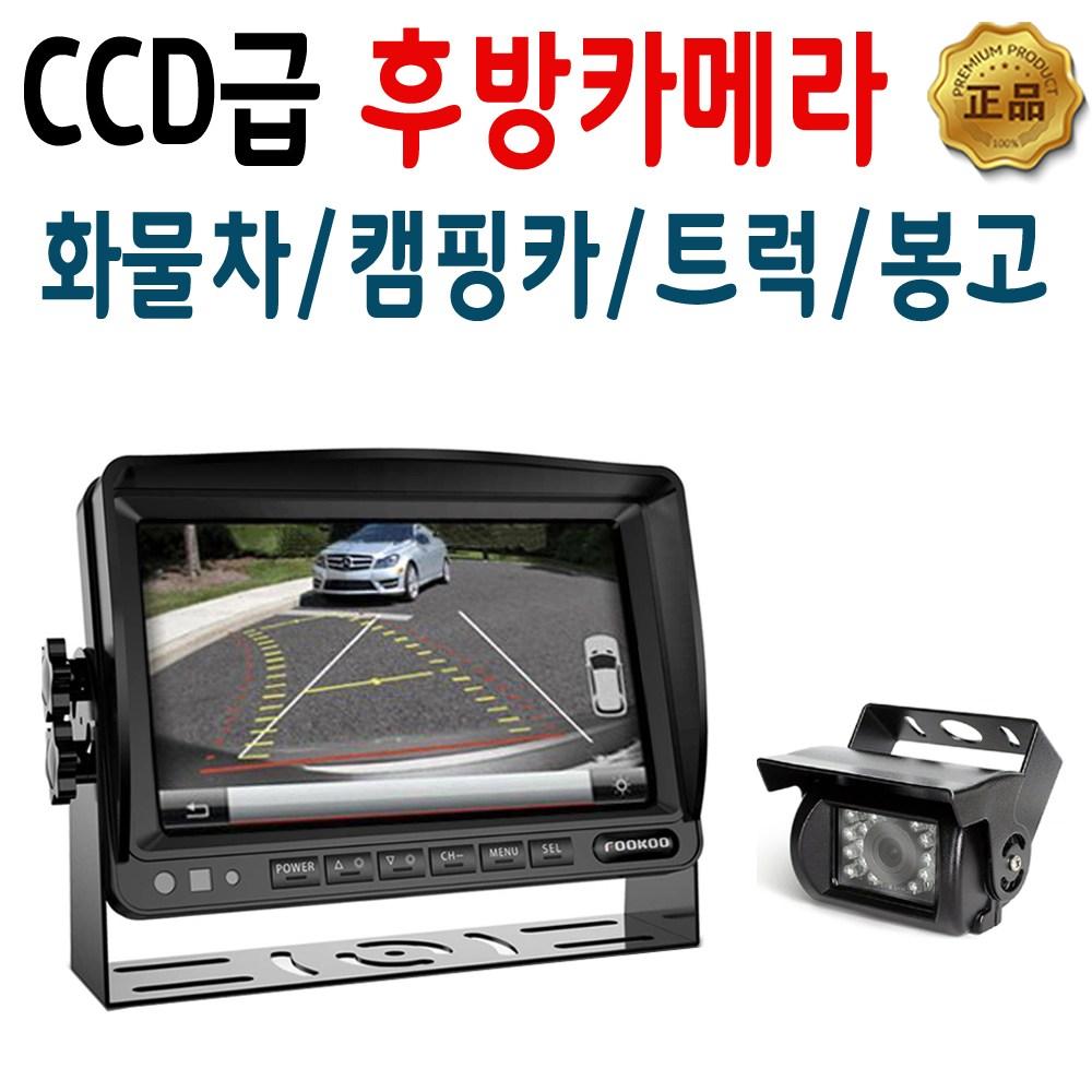 모터뷰 카운티 후방카메라 시공, M20카메라-1톤차량-하단시공(모니터별도)