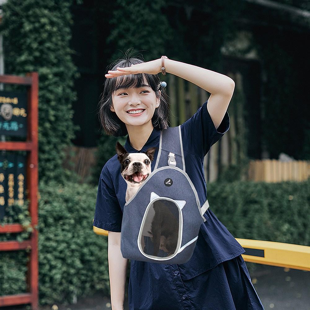 펫테일 강아지 슬링백 포대기 이동가방 프론트백 캐리어 소형, 블루