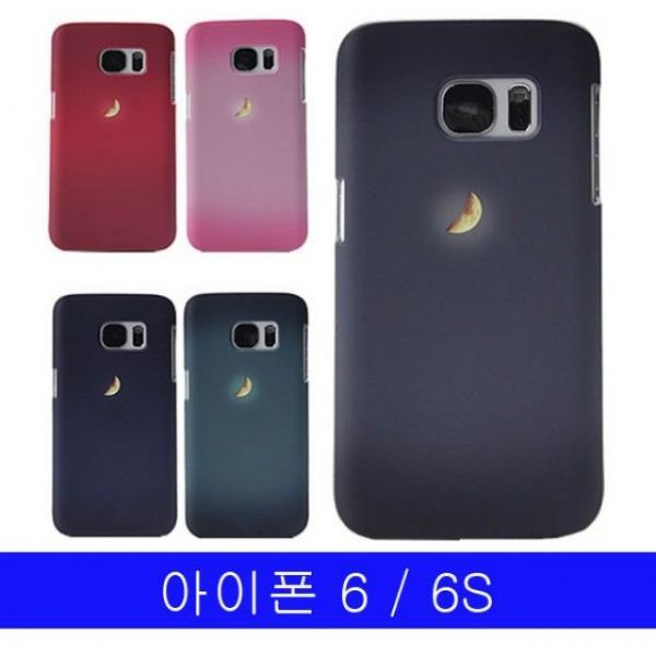 아이폰6 아이폰6S 옐로우 문 하드케이스
