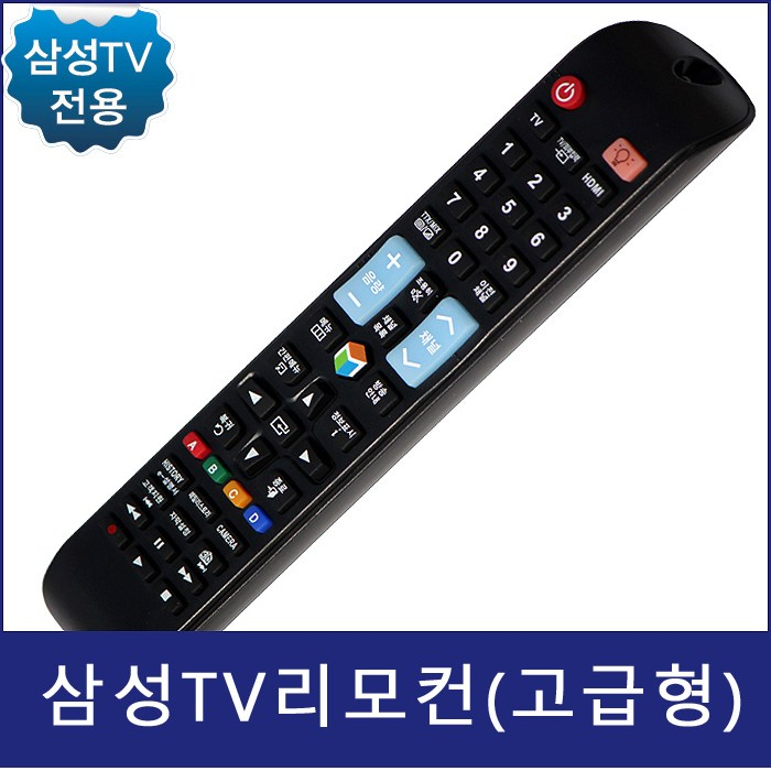 낫투 삼성TV리모컨(KQ75QT70AFXKR UN49NU8000FXZA KU55UT8090FXKR QN43LS05RAFXKR), com-2101(117)