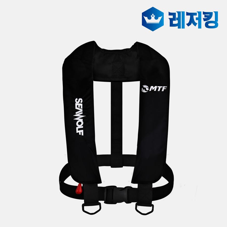 씨울프&MTF 자동팽창식 구명조끼 블랙 바다낚시구명복