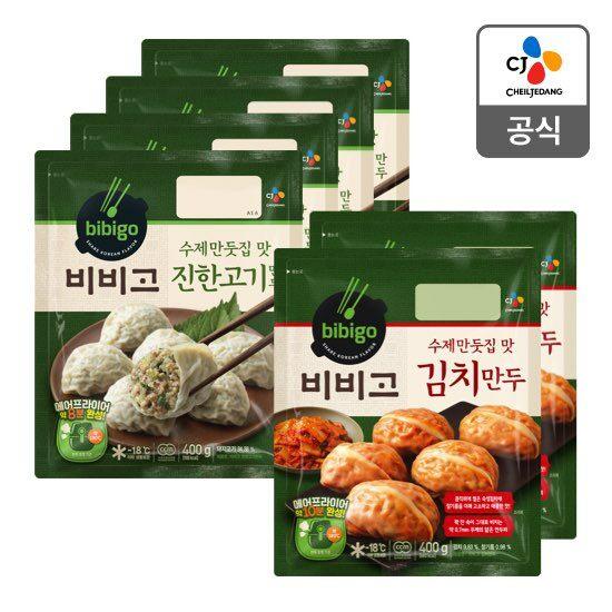 [신세계TV쇼핑]CJ 비비고 수제진한 고기만두4봉+수제김치만두 2봉, 단일상품, 단일상품