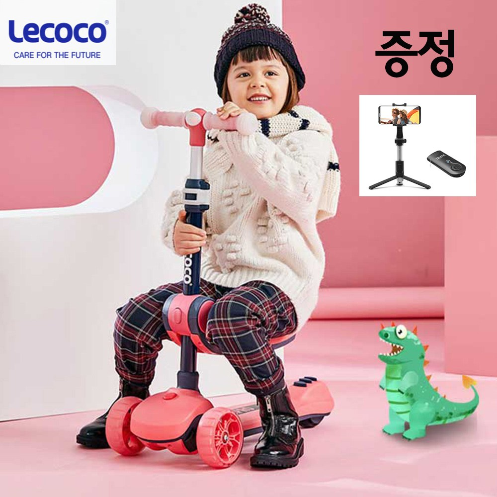 르코코 어린이 접이식 킥보드 유아 씽씽카, 핑크레드