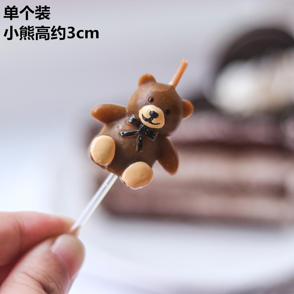 곰돌이 초 9개세트 주문케이크 장식 캐릭터 양초, 단일 갈색 곰 생일 촛불