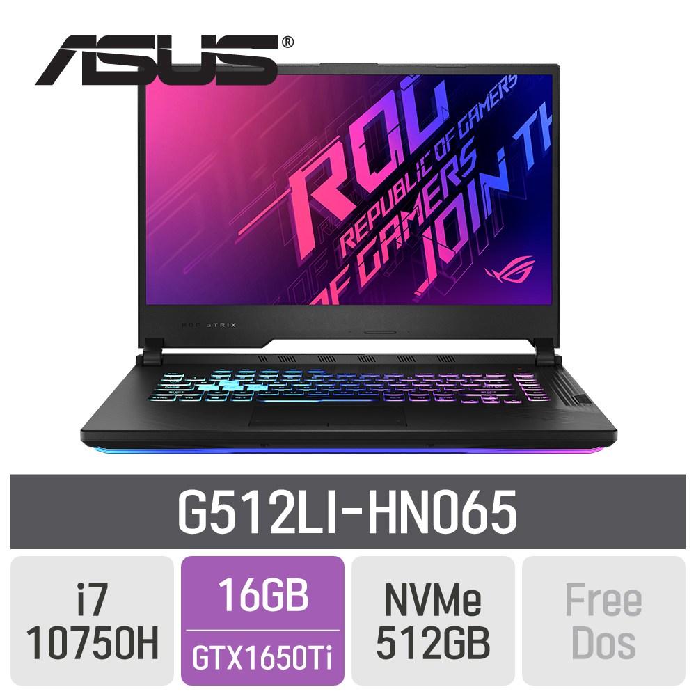 ASUS ROG 게이밍 G512LI-HN065, 16GB, SSD 512GB, 미포함