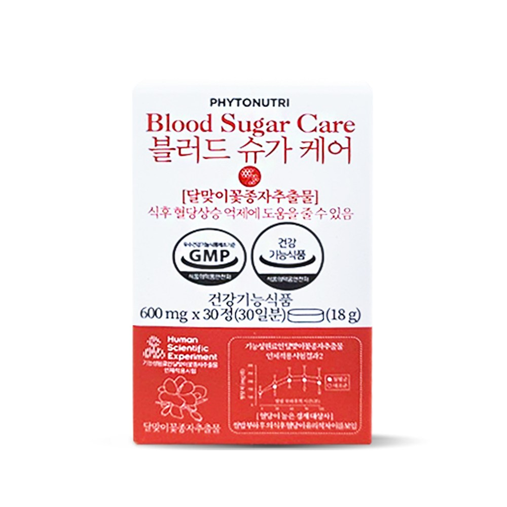 블러드 슈가 케어 4+1 - 달맞이꽃종자추출물 글루코믹스 혈당 관리 제품, 18g, 5개