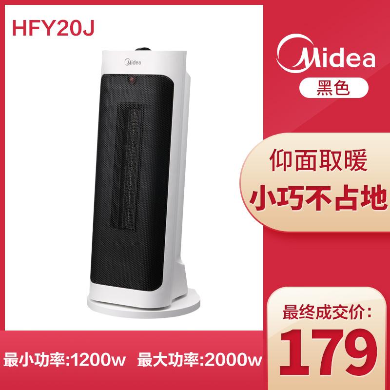 전기온풍기 온풍기 욕실 뛰어난성능의온풍기 가정용 절전형 가스버너 화장실 소형 태양 바비큐 급속난방, 기본, T02-그린
