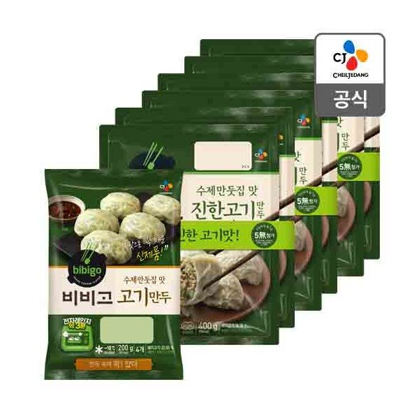 [CJ제일제당] 비비고 수제만둣집 맛 진한고기만두400gX6+비비고 수제고기만두 200g, 상세 설명 참조