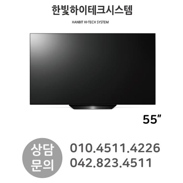 LG전자 올레드 TV 55인치 OLED55BXF