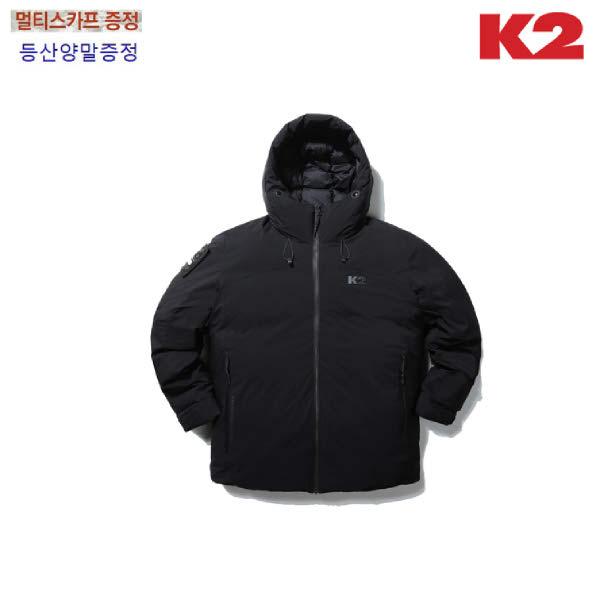 [현대백화점]K2 케이투 (KMW20505) 구스 다운 자켓 ALP 코볼드 라이트 독도에디션