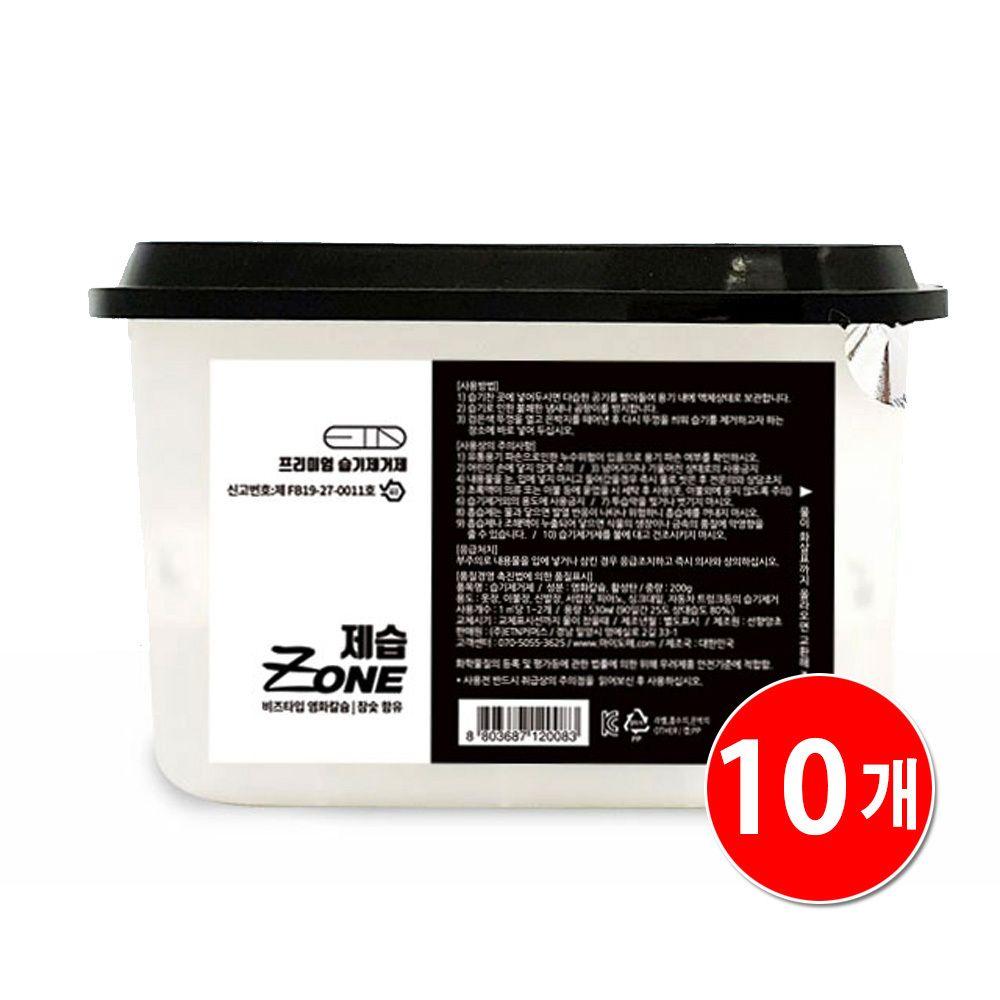 끎낟켸생활건강 습기제거제 참숯 함유 곰팡이방지 냄새 제습제X10개 냄새제거 냄세제거제 방충제 뻣옥튿 Q3x08+230mY 탈취방향제습 생활용품 제습제, AZ 1