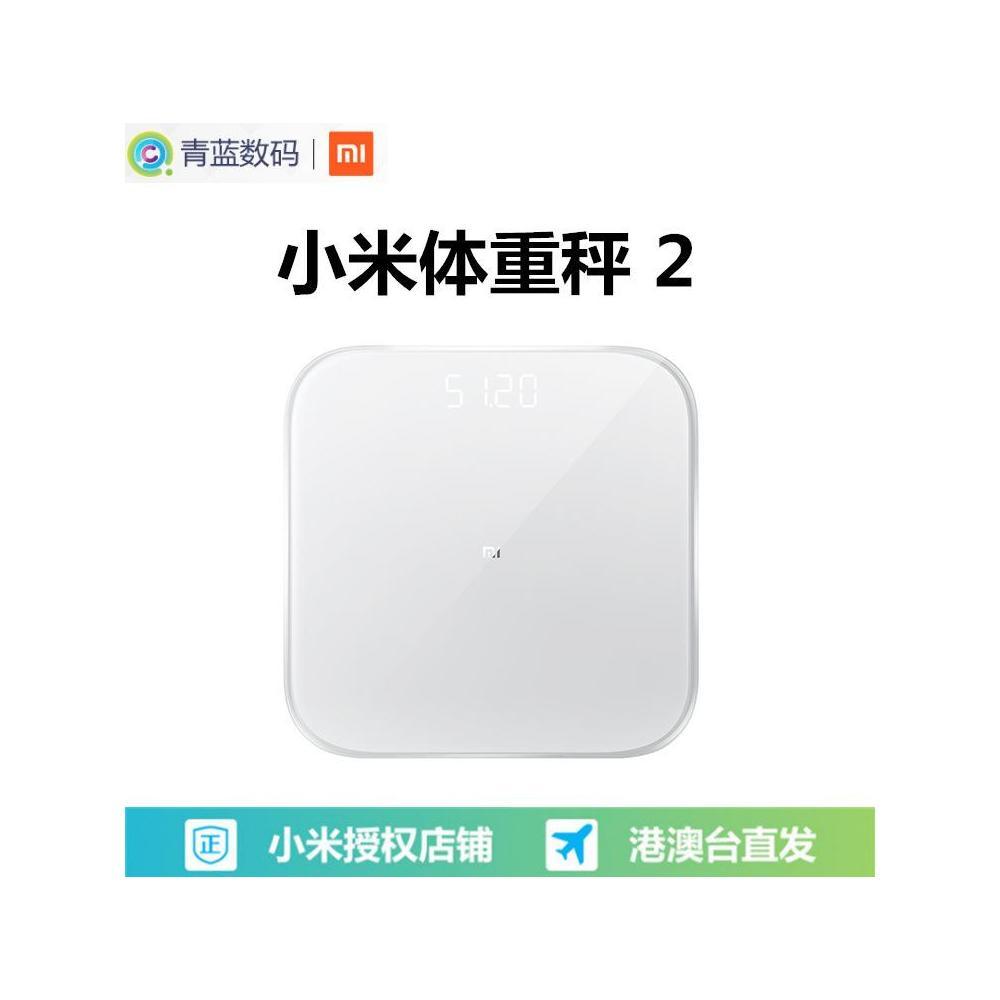 체중계 새로운 Xiaomi 지능형 체중 규모 2 가정용 전, 없음, A 화이트