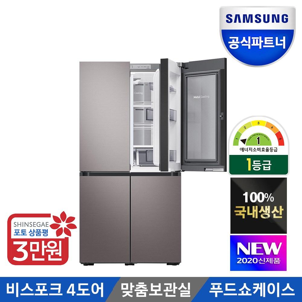 삼성전자 양문형냉장고 비스포크 RF85T92N1T1 1등급 인증점M